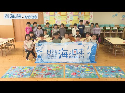 Shinshiro Nursery School