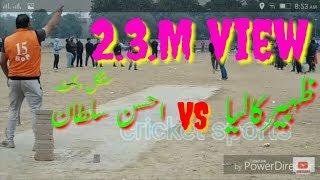 || ZAHEER KALIA vs AHSAN SULTAN || What a great batting against No 1 bowler.