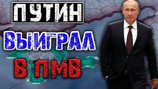 ПУТИН ПОБЕДИЛ! - HOI4: Putin won ww1
