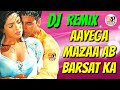 Dj Remix | Aayega Maza Ab Barsaat Ka | Old Dj Remix Song | Hard Bass Mix | ShriSantRitz |
