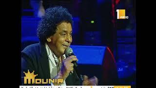 محمد منير - شئ من بعيد (كلمات جديده) - دار الاوبرا المصريه 2019
