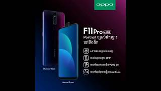 #Review - OPPO F11 PRO 2019 COMING - Oppo F11 Pro Review