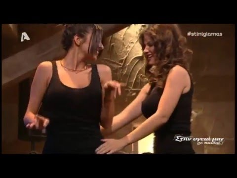 Download Greek Music Songy Greek Girl Dancing Video 3GP Mp4 FLV HD