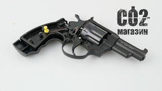 Курок на револьверы Safari РФ, Safari РФ (М), Alfa, Snipe от компании CO2 - магазин оружия без разрешения - видео