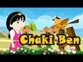 Chaki Ben Chaki Ben ચકીબેન ચકીબેન | Popular Gujarati Nursery Rhymes