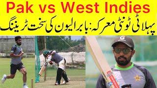 1st Practice | Pakistan Cricket Team training session at West Indies 1st T20 | Pak vs WI T20 Update