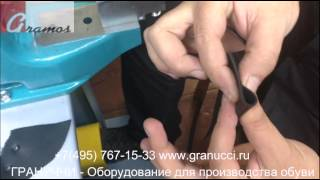 SICOM M11G-P Пневматическая машина вставки блочек