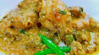 रेस्टोरेंट स्टाइल मुर्ग काली मिर्च की बहुत  ही आसान रेसिपी   | Restaurant Style Black Pepper Chicken