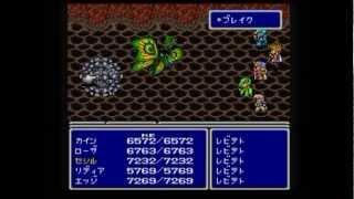 【FF4】新・アイテム増殖技~戦闘中に使えないアイテム編~