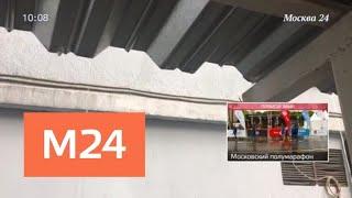 Мосводосток перешел на усиленный режим работы - Москва 24