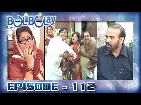 Bulbulay Ep 112 - ARY Digital Drama