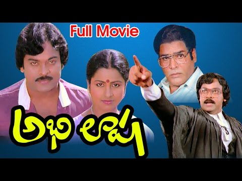 Abhilasha Full Length Telugu Movie || Chiranjeevi, Radhika || DVD Rip..