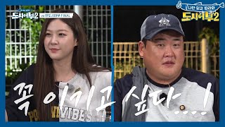 City Fishers 2 EP40