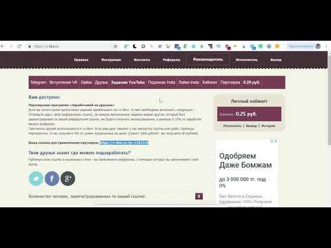 3 сайта для заработка денег на страничке Вконтакте