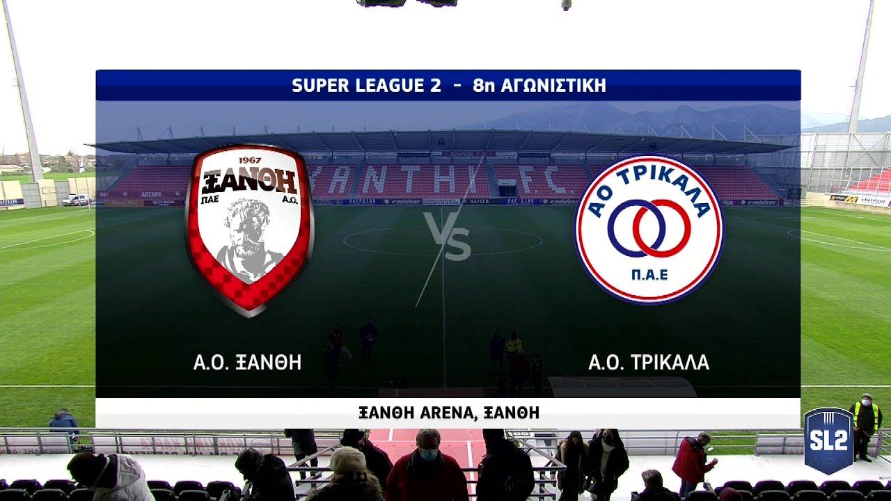 Super League 2: Ξάνθη – Τρίκαλα | 13/02/2021 | ΕΡΤ