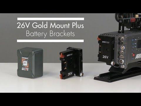 26V Gold Mount Plus Battery Bracket Overview