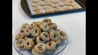 Lebanese Easter Cookies/ Spiced Cookies/ Kaak El Eid / كعك العيد