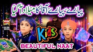 New Rabiulawal Kids Special 2020   Muhammad Mateen & Syed Hassan   Pyare Pyare Aqa Ka Milad Aya