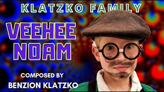 Veehee Noam - ויהי נעם - Official Dance Music Video - Benzion Klatzko And Family