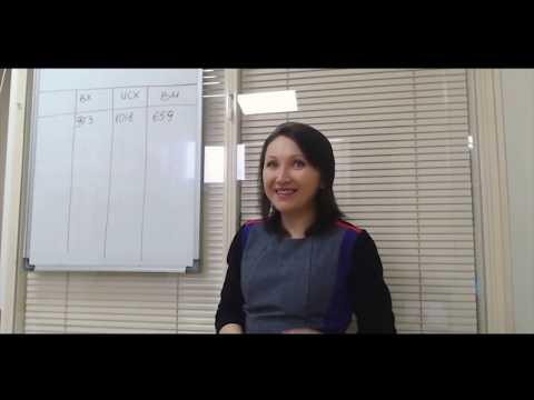 Учет документооборота. Фрагмент курса по делопроизводству - Елена А. Пономарева