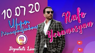 Ռաֆայել Երանոսյան Live - 10.07.2020