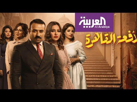 العرب اليوم - شاهد: عودة لزمن الأبيض والأسود مع مسلسل