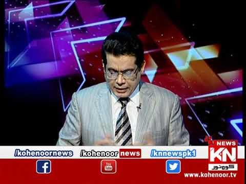 Pora Sach 17 April 2019   Kohenoor News Pakistan