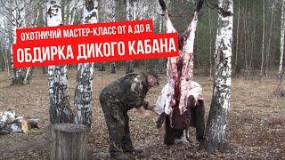 Передача охотник и рыболов приготовление блюд