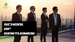 The Prelude EP.1 | The Brothers School Of Gentlemen