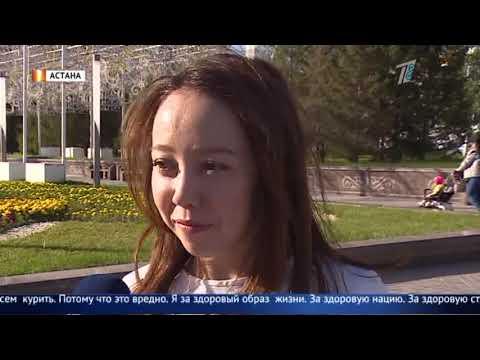 В Казахстане планируют расширить список общественных мест, в которых нельзя курить