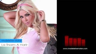مادلين مطر - لا تنام ع حرير | Madeleine Matar - La Tnam A Harir تحميل MP3