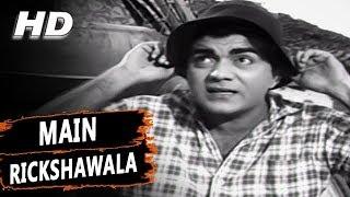 Main Rickshawala   Mohammed Rafi   Chhoti Bahen 1959 Songs   Mehmood