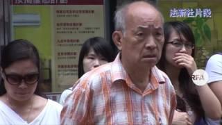 """【中國與世界】香港回歸二十年 政治經濟如此壓縮""""兩制""""?"""