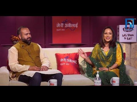 गायिका र राजनीतिज्ञको प्रेम । Jeevan Sathi । Pretty Kour & Kamal Raj Bhatta । S5 E7