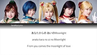 Sera Myu   La Soldier (NogiMyu Team MOON Ver.) (Lyrics)