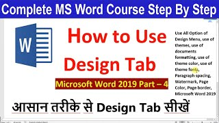How to use Design Tab in MS Word | All option of Design tab | Hindi | Part-4