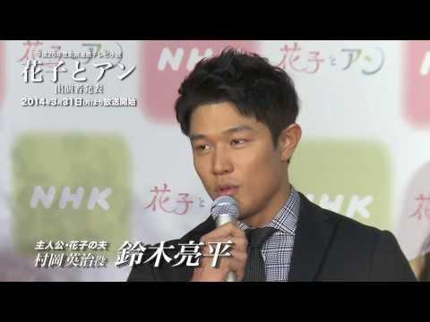 【俳優】鈴木亮平とは?画像 動画 プロフィール【TOKYO TRIBE:村岡 ...