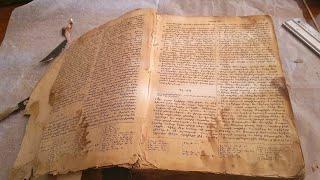 Անդրանիկի Աստվածաշունչը վերականգնված է