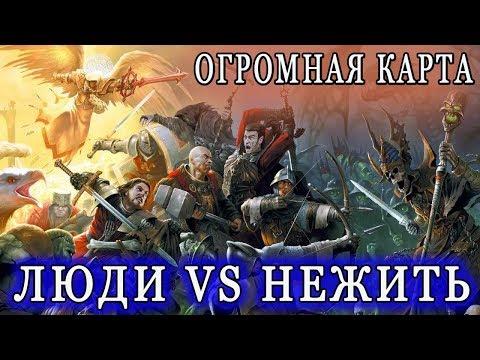 Сейвы героев меча и магии 6