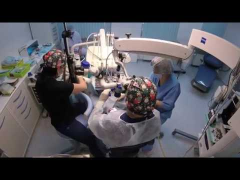 Апикальная микрохирургия, моляр нижней челюсти 4.6