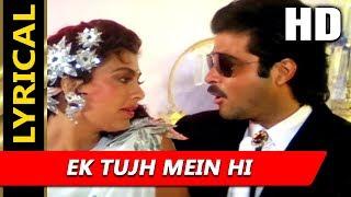 Ek Tujh Mein Hi With Lyrics | Kumar Sanu, Sarika Kapoor