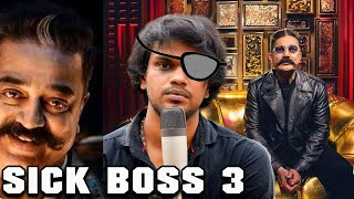 Sick Boss 3 | Social Impact | Arunodhayan