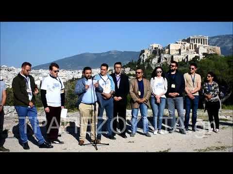 «Hellenic Youth in Action»: Το ψήφισμα των απανταχού νέων απόδημων Ελλήνων