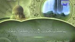 سورة الانفال كاملة الشيخ محمد المحيسني