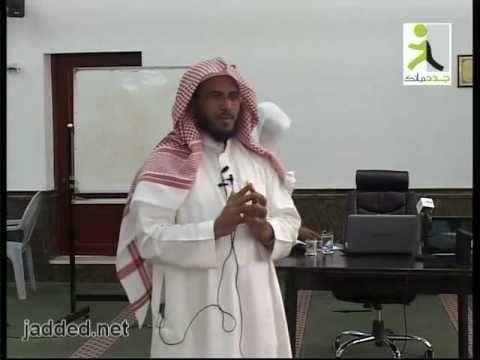 حوار الأبناء مع الأباء 1 – د. علي الشبيلي