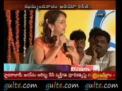 Jhummandi Naadam Audio Release Function Part 11