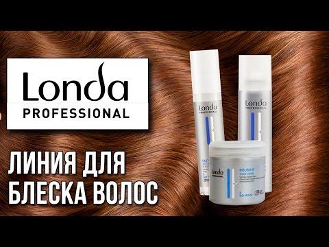 Londa Professional. Линия для блеска волос . Обзор