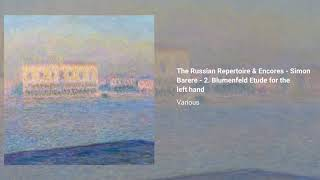 The Russian Repertoire & Encores, Appendix of Takes