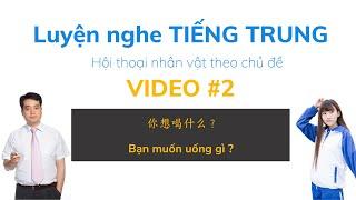 Luyện nghe Tiếng Trung SIÊU TỐC : VIDEO #2 | Các hội thoại giao tiếp thường ngày