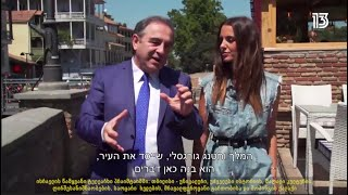 TV show about Tbilisi, Israel's leading and rated channel.